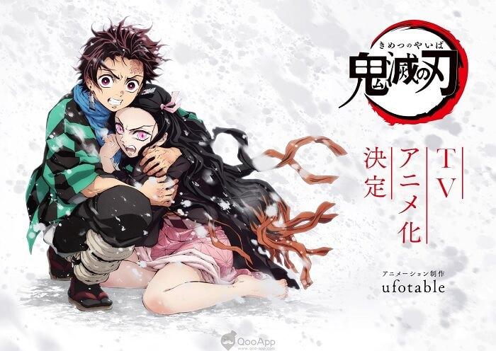 Kimetsu no Yaiba - Anime revela Vídeo Teaser e Poster