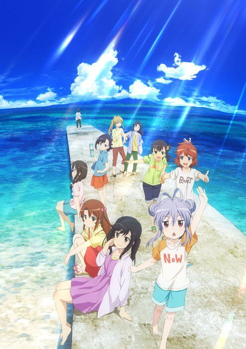 Non Non Biyori Vacation revela Novo Trailer