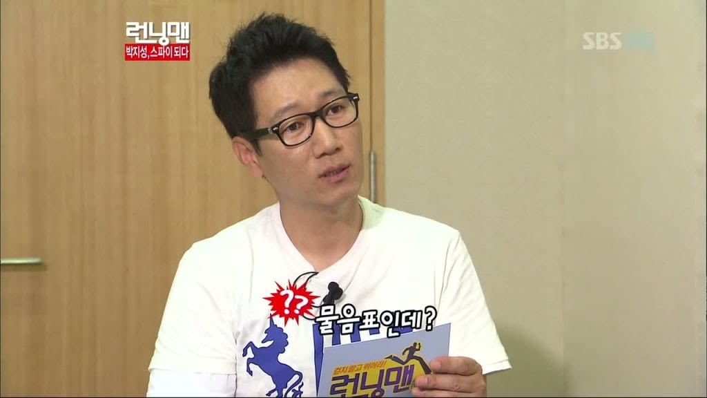 Pai de Ji Suk Jin Falece - Programa Running Man