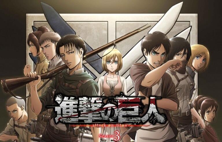 Recomendações Anime Verão 2018 - Attack on Titan 3 anime mais esperado