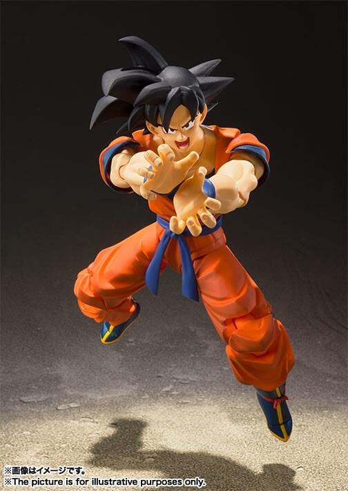 Bandai anuncia Son Goku SH Figuarts - A Saiyan Raised On Earth