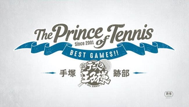 The Prince of Tennis OVA - Vídeo antevê Tema por Ayasa