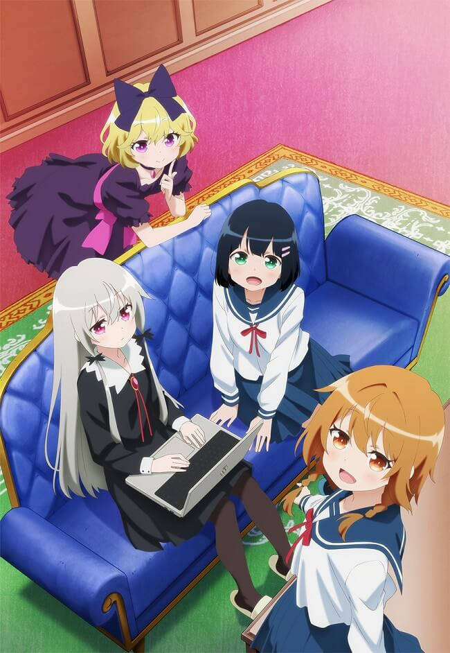 Tonari no Kyuuketsuki-san - Anime revela Equipa Técnica e Elenco | Tonari no Kyuuketsuki-san - Anime revela Estreia