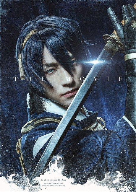 Touken Ranbu Live Action revela Primeiro Visual Promocional