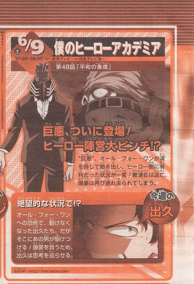 Boku no Hero Academia Episódio 48 – Spoilers e Preview