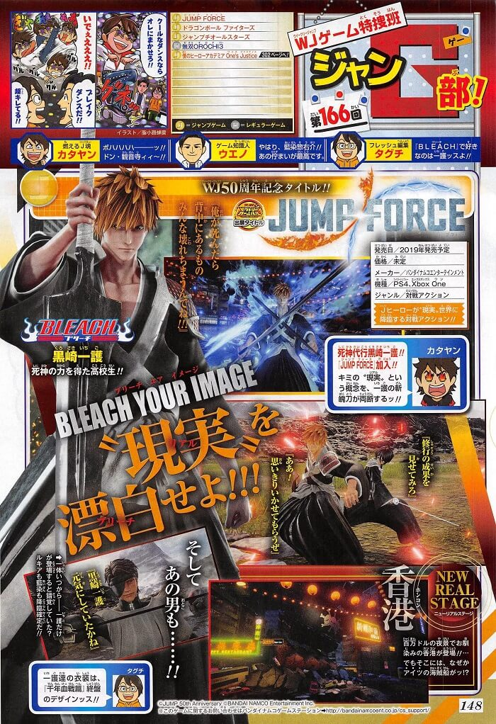 JUMP FORCE - Personagens BLEACH e Nova Arena Confirmados