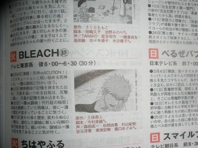 Anime Bleach termina dia 27 de março