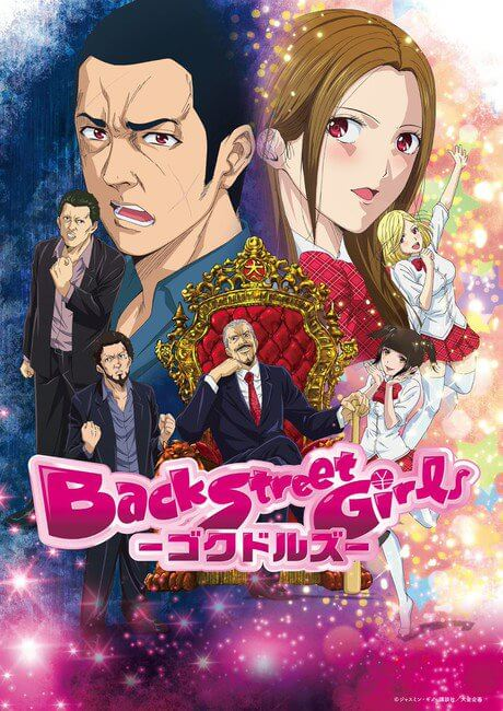 Back Street Girls - Novo Visual Revelado