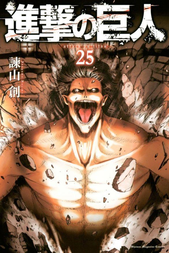 Capa Manga Shingeki no Kyojin Volume 25