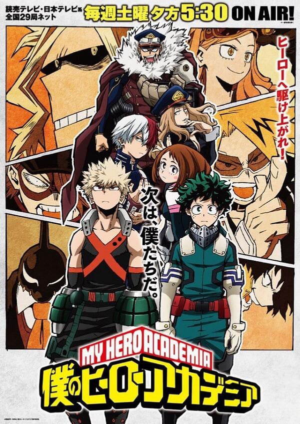 Boku no Hero Academia 3ª Temporada Parte 2 - Vídeo Promo | Boku no Hero Academia vai receber Quarta Temporada