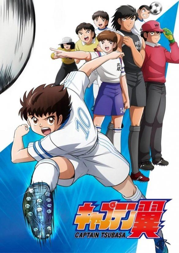 Captain Tsubasa: Rising Sun - Manga em Hiato até Outubro