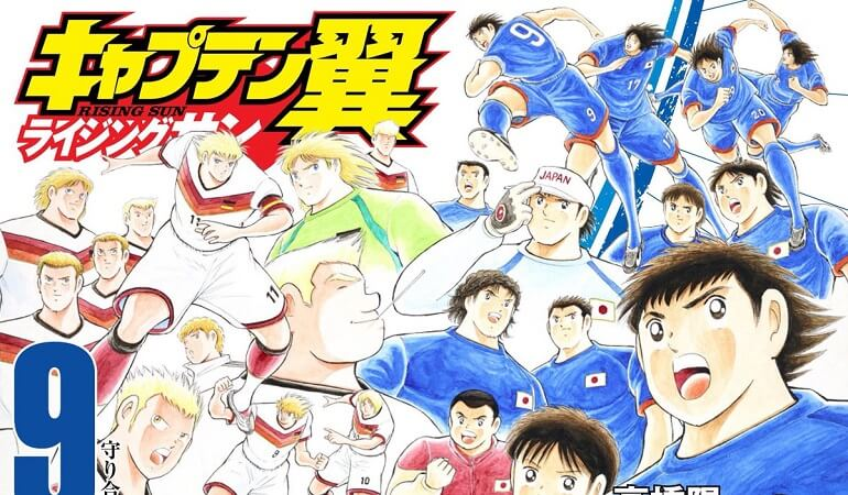 56f4b4f083 Captain Tsubasa  Rising Sun - Manga em Hiato até Outubro - ptAnime