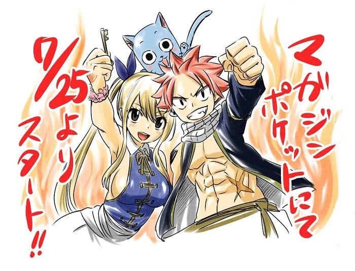 Fairy Tail - Atsuo Ueda vai lançar Sequela Manga Oficial