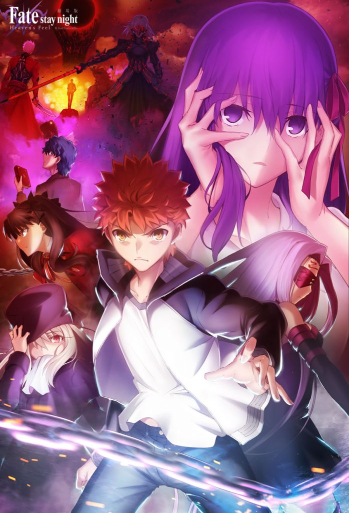 Fate Stay Night Heavens Feel – Segundo Filme revela Novo Vídeo