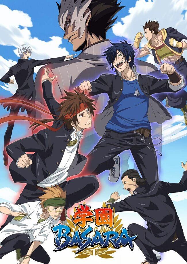 Gakuen Basara - Anime revela Primeiro Vídeo Promocional