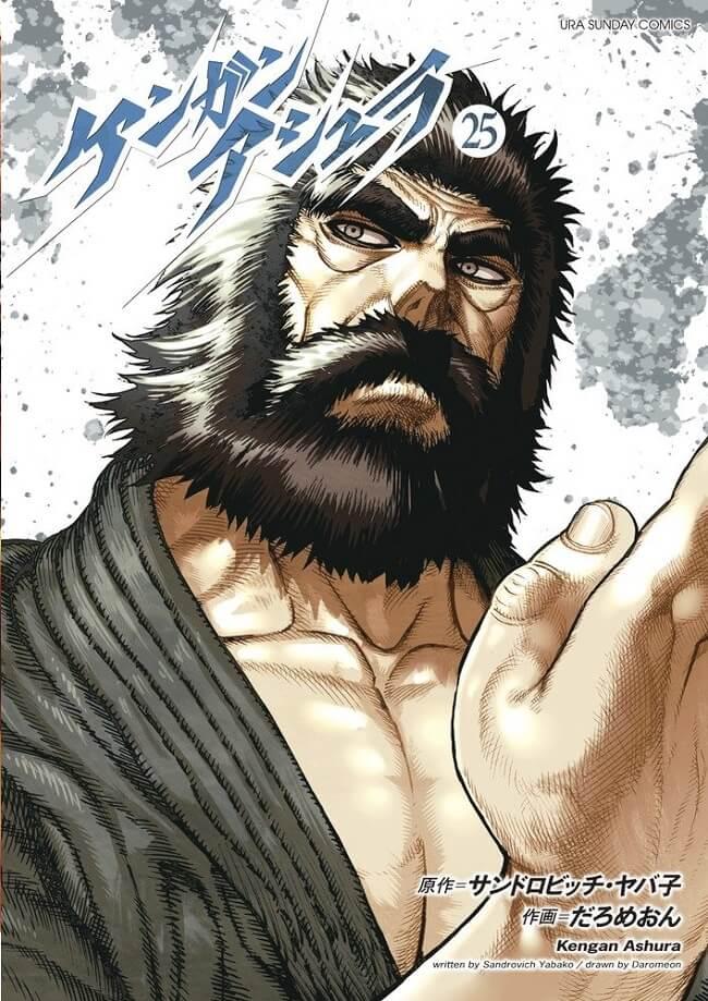 Kengan Ashura - Manga vai Terminar em Agosto