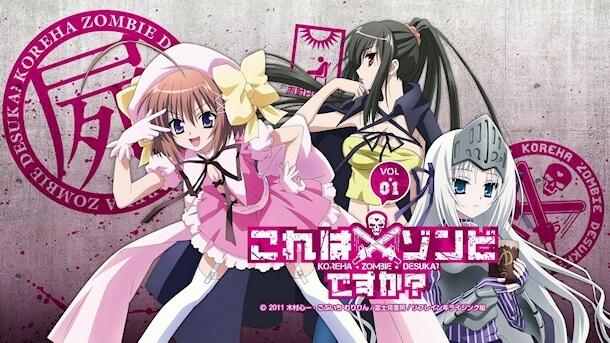 Lista Animes Primavera 2012 - Kore wa Zombie Desu ka? of the Dead