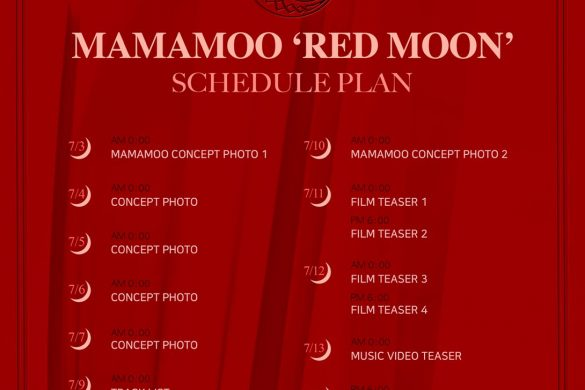 MAMAMOO revelam Vídeo Teaser para Comeback de Verão 7