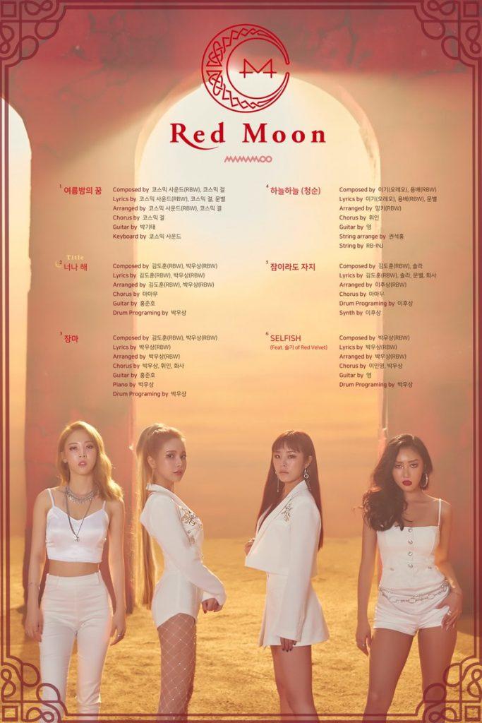 MAMAMOO revelam Vídeo Teaser para Comeback de Verão tracklist red moon
