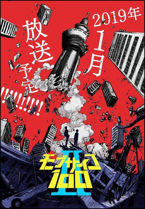 Mob Psycho 100 II com Estreia Mundial na Anime NYC