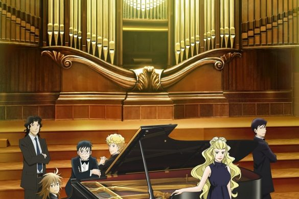 Piano no Mori - Anime vai receber Segunda Temporada | Piano no Mori - Segunda Temporada Anime revela Estreia | NETFLIX revela Chegada Ocidental de KakeguruiXX