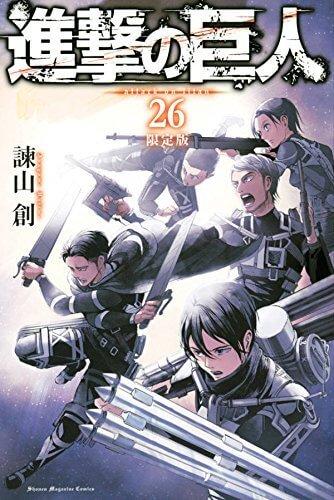 Capa Manga Shingeki no Kyojin Volume 26