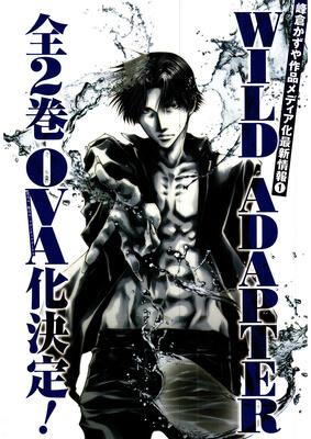 Manga Wild Adapter com OVA confirmada