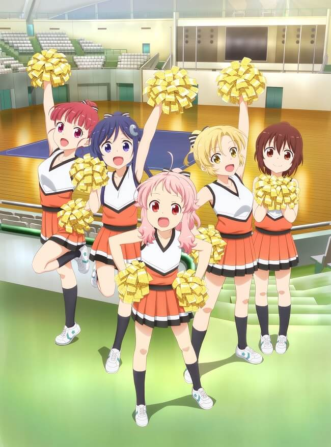 Anima Yell! Anime revela Data de Estreia | Anima Yell! Anime revela Vídeo Promocional