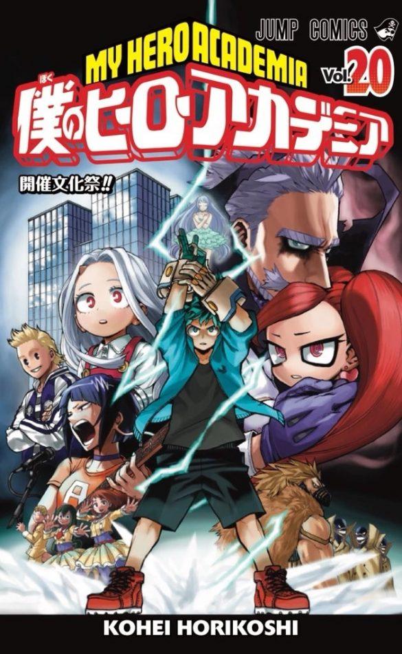Capa Manga Boku no Hero Academia Volume 20 revelada