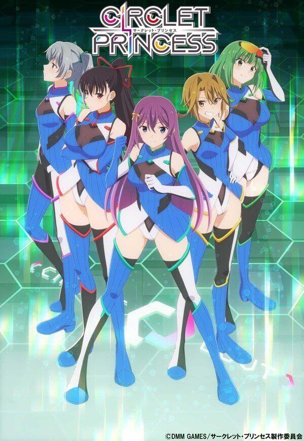 Circlet Princess - Web RPG vai receber Anime
