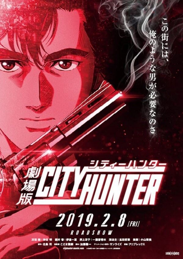 City Hunter - Novo Filme Anime revela Vídeo Teaser