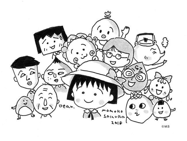 Faleceu Momoko Sakura - Criadora Manga de Chibi Maruko-chan