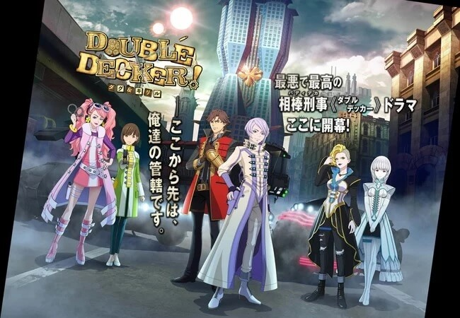 Double Decker Anime - Videos destacam Protagonistas