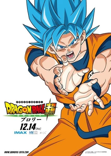 dragon ball super broly revela 7 posters de personagem ptanime