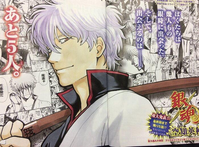 Gintama - Manga vai TERMINAR Brevemente