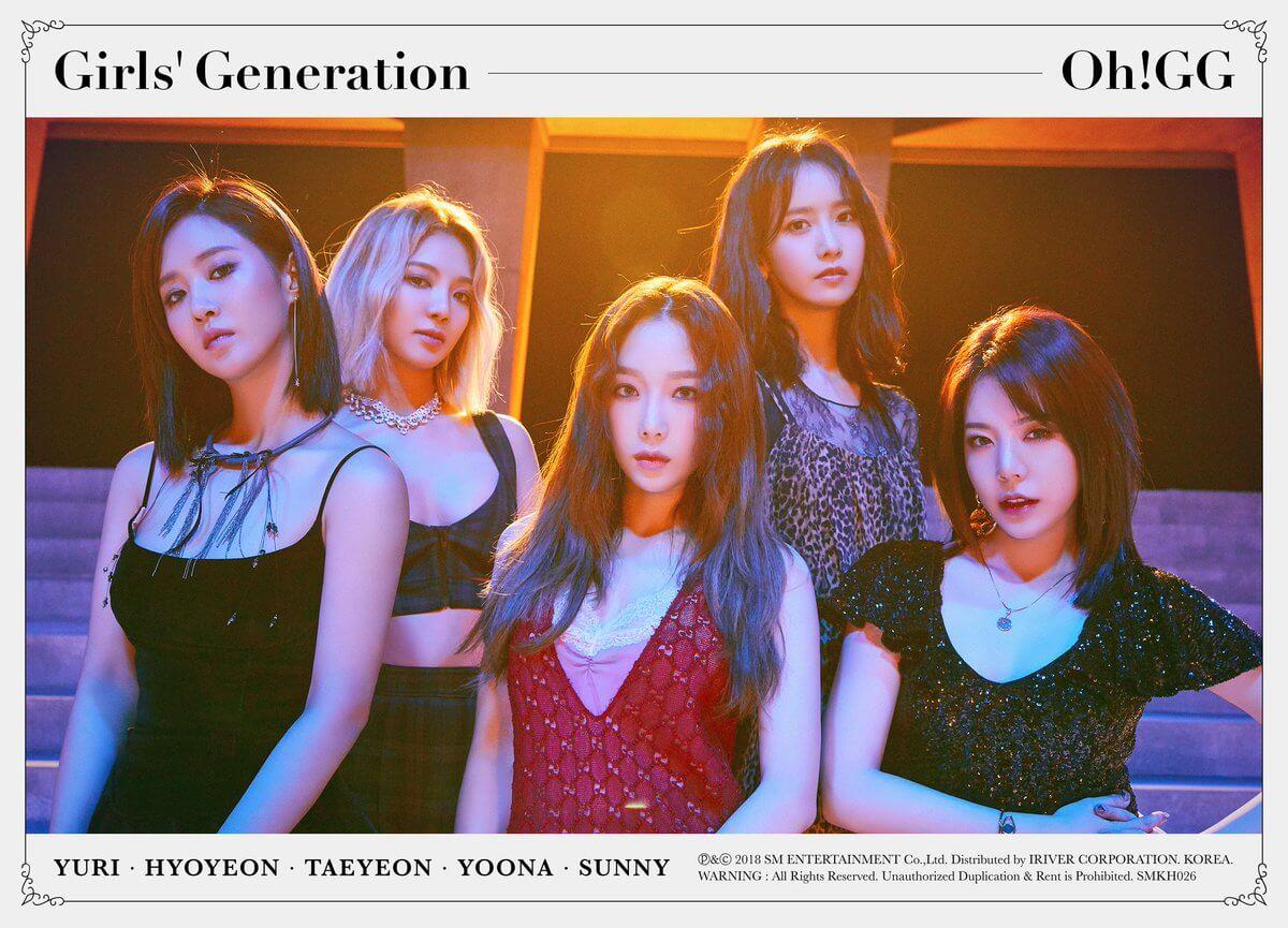 Resultado de imagem para girls generation oh!gg