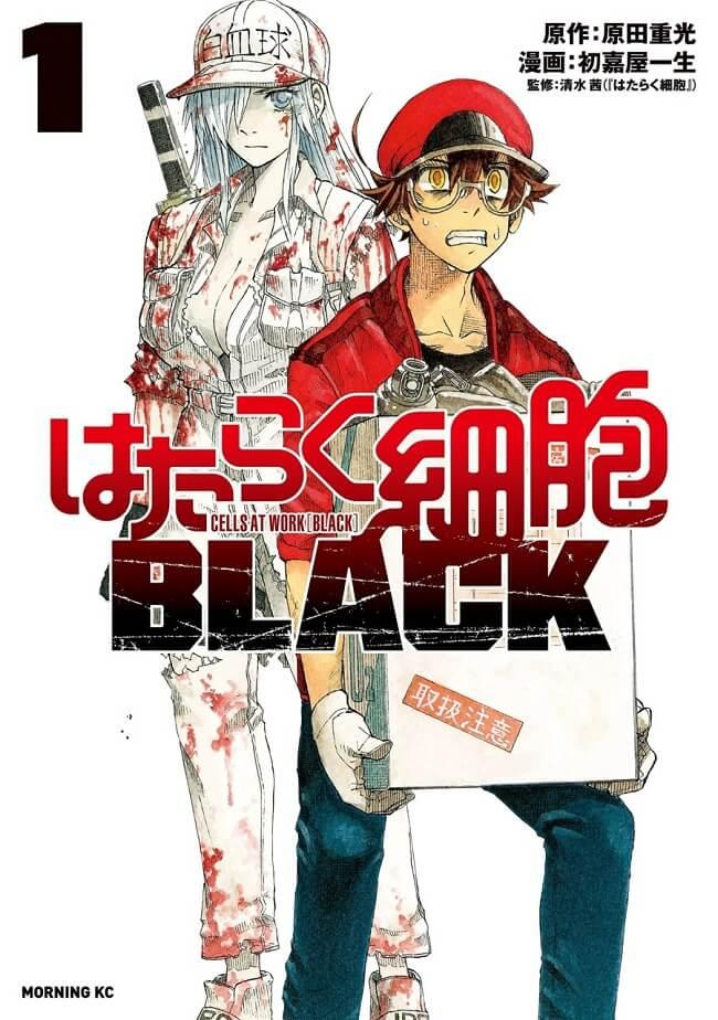Hataraku Saibou BLACK - Manga Termina Primeira Parte
