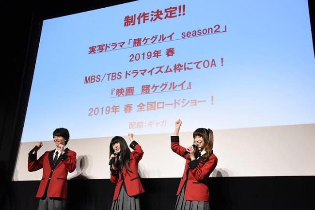 Kakegurui Live-Action vai Receber Segunda Temporada