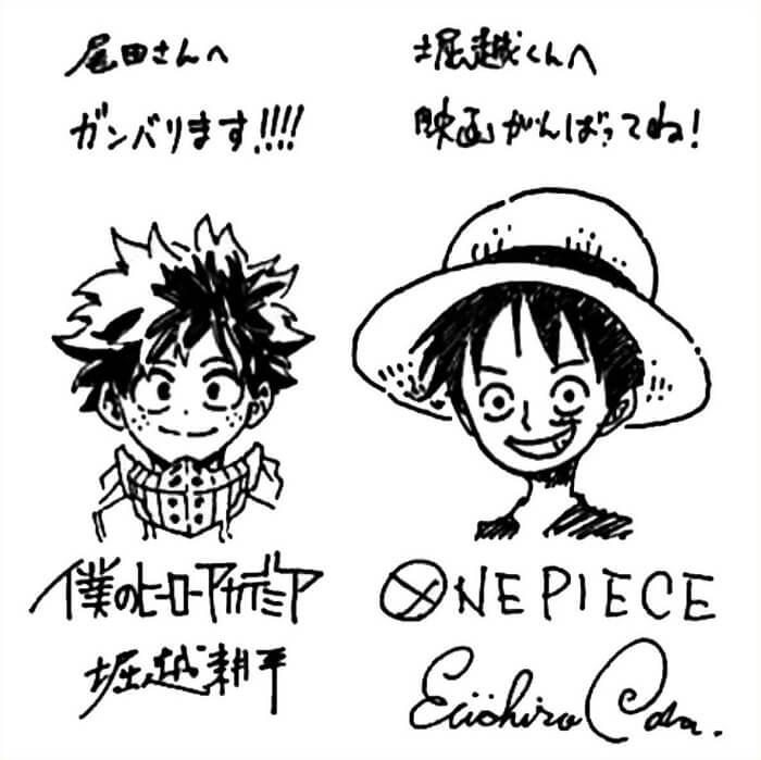 Kohei Horikoshi x Eiichiro Oda - Entrevista Volume Origin