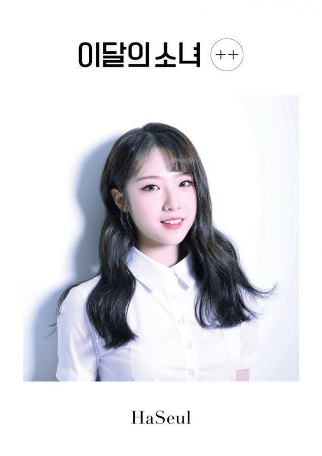 LOONA revelam Fotos Teaser Debut de HaSeul e HeeJin