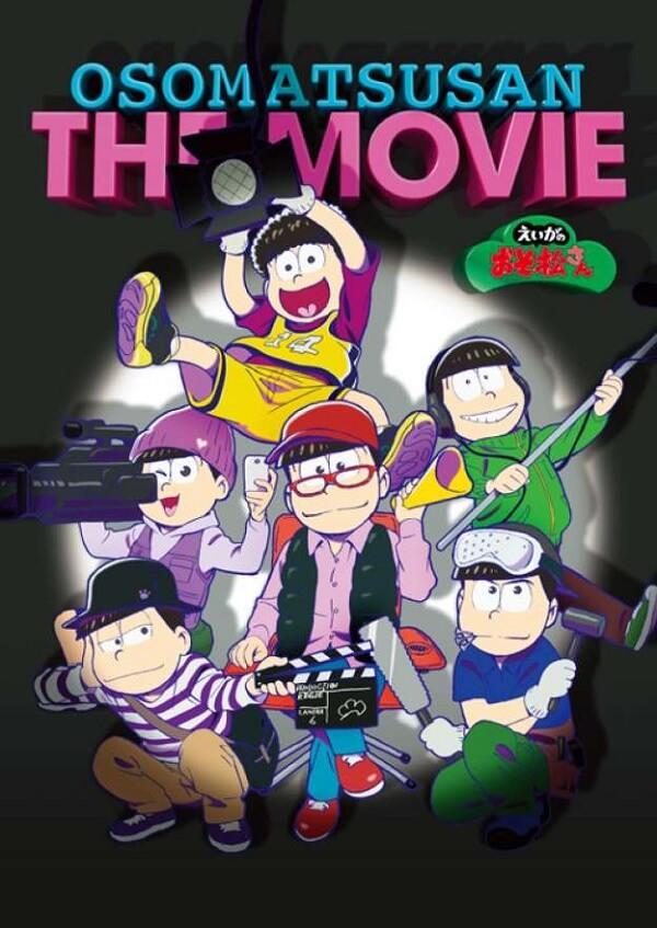 Osomatsu-san anuncia Novo Filme Anime | Osomatsu-san - Filme Anime revela Estreia em Trailer