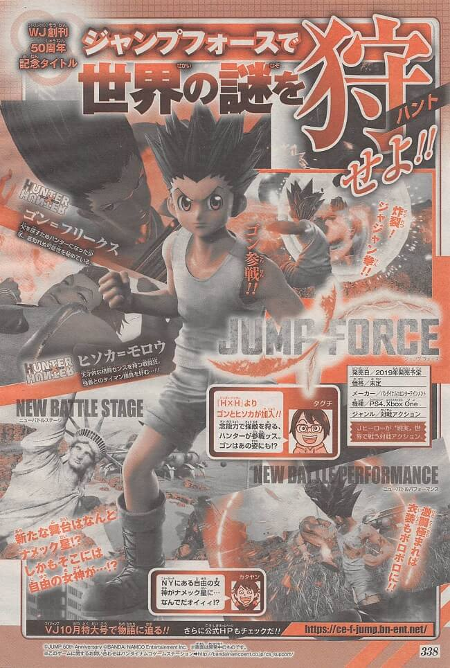JUMP FORCE - Personagens Hunter x Hunter e Nova Arena!