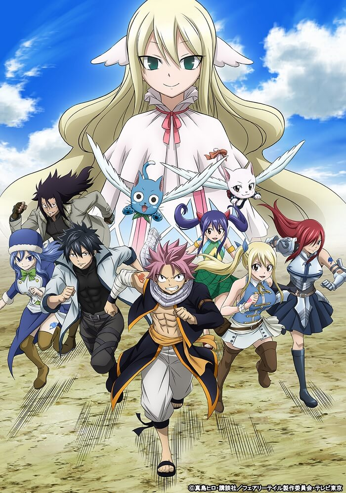 Fairy Tail Anime - Temporada Final revela Novo Poster