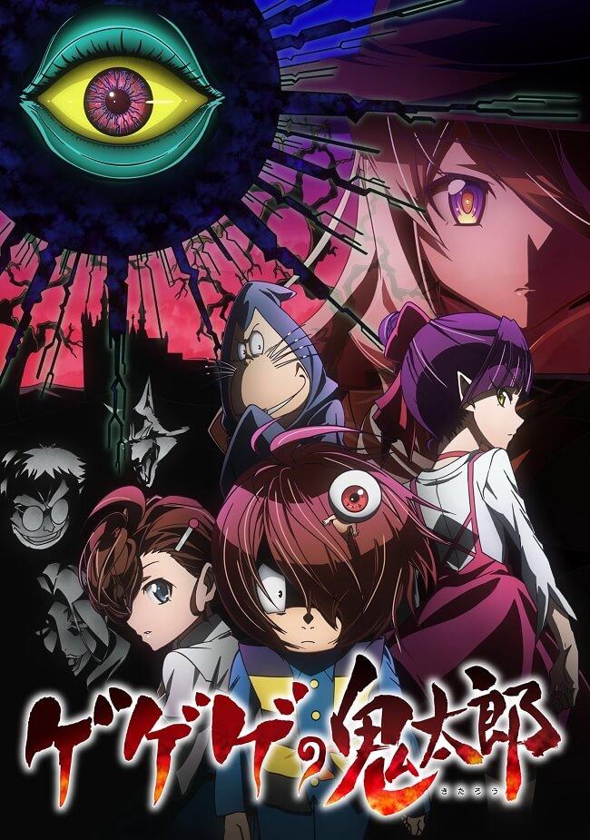 Gegege no Kitarou - Novo Poster antecipa Novo Arc
