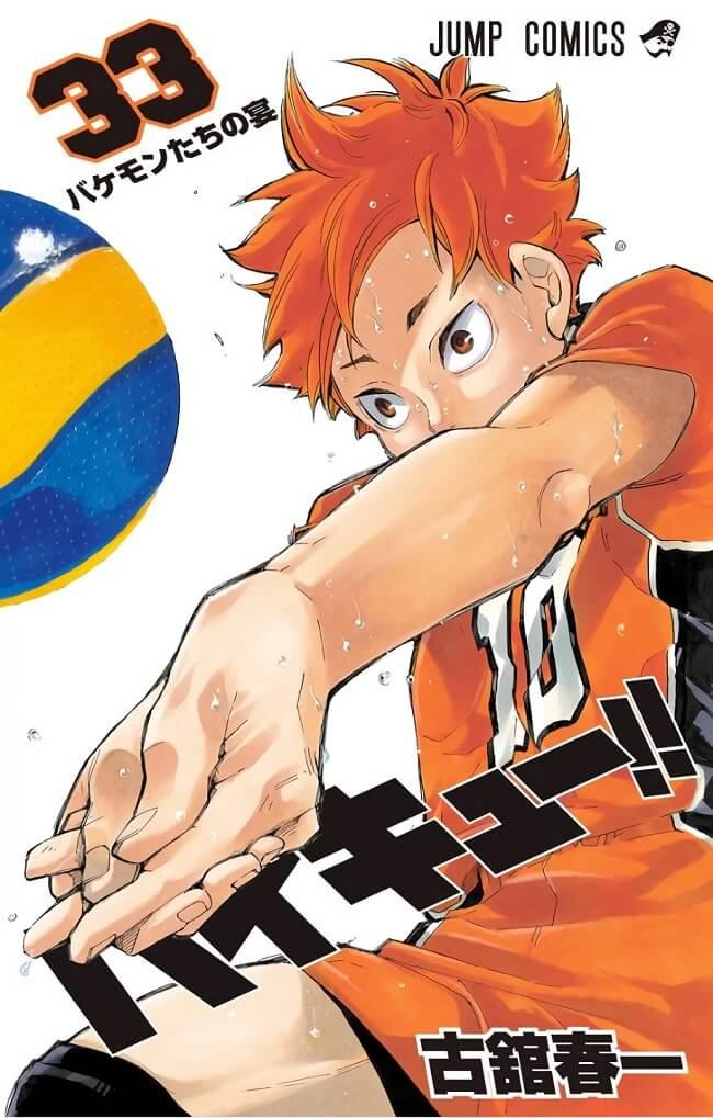 Haikyuu!! - Manga recebe Curta Claymation para Jump Festa 2018