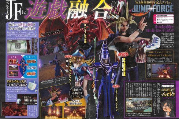 JUMP FORCE adiciona Killua e Kurapika de Hunter x Hunter