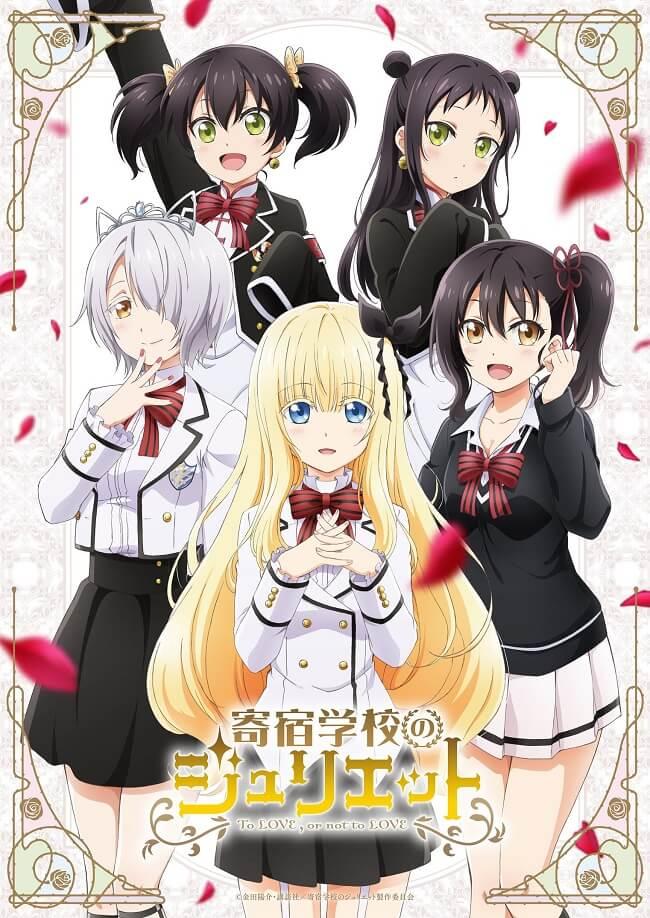 Kishuku Gakkou no Juliet - Anime revela Segundo Vídeo Promo