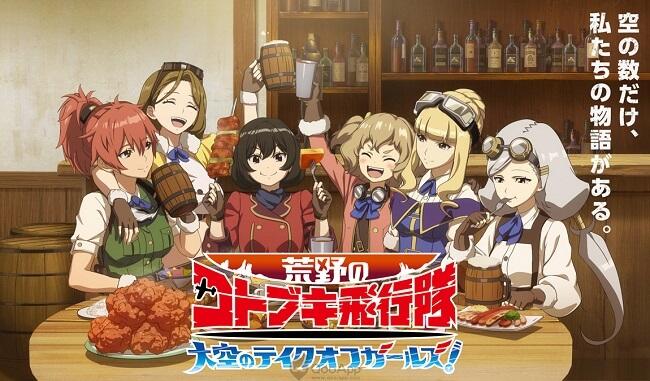 Kōya no Kotobuki Hikōtai - Novo Anime de Mizushima e Yokote