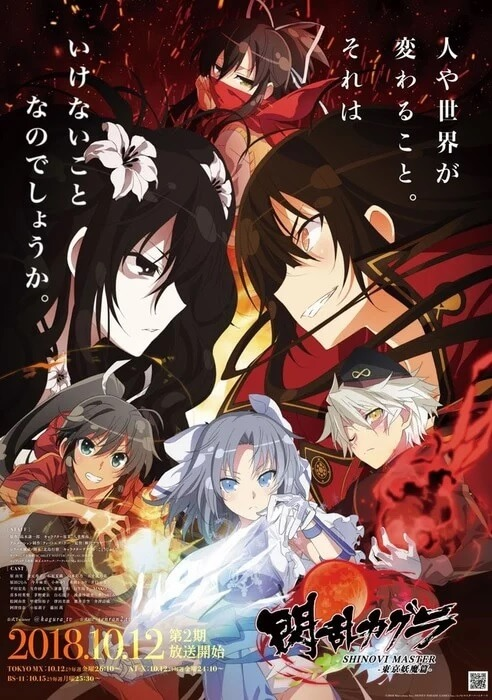 Senran Kagura Shinovi Master revela Estreia e Poster Principal