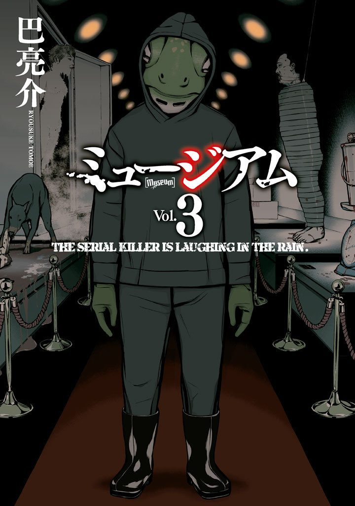TOP 20 Manga de Horror - Leitores Japoneses Museum: The Serial Killer is Laughing in the Rain